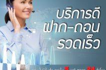https://www.ufa-thailand.com/