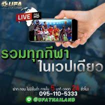 app ufabet