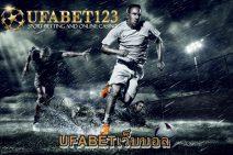 UFABETเว็บบอล